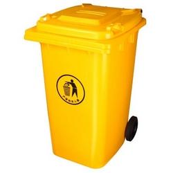 Plastic Garbage Bin In UAE