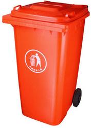 Garbage Bin In GCC