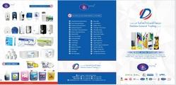 Hygiene System Suppliers In UAE