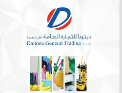 Cleaning Machinery Suppliers In UAE