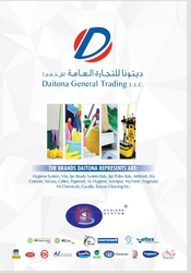 Cleaning Machinery Supplier In DUBAI from DAITONA GENERAL TRADING (LLC)