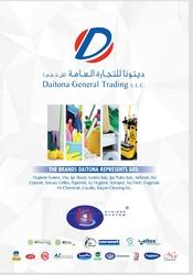 Hotel Supplies In DUBAI