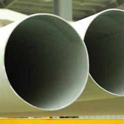 Inconel 825 Tubes from VINAYAK STEEL (INDIA)