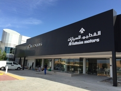 ALUMINIUM COMPOSITE PANEL CLADDING UAE  from WHITE METAL CONTRACTING LLC