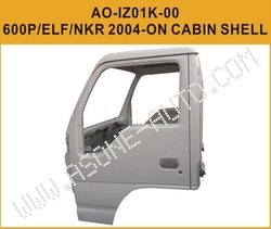 ISUZU Reward NPR/NKR/NLR 3.5T-8.9T Truck Cab from YANGZHOU ASONE IMPORT&EXPORT CO.,LTD.