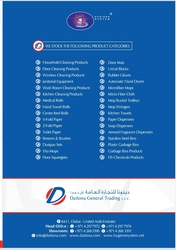 Cleaning Equipment Suppliers In UAE
