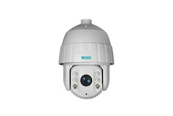 MATRIX SATATYA IR IP PTZ SUPPLIERS IN UAE from ACIX MIDDLE EAST