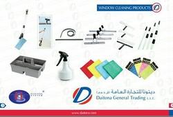 Scrubbing  pad InGCC