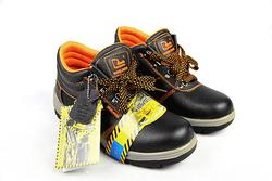 Rocklander Safety Shoes from AL NAJIM AL MUZDAHIR HARDWARE TRADING LLC