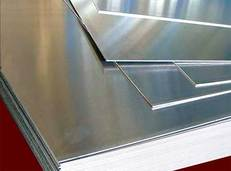 Aluminium Sheet  from SAFARI METAL TRADING LLC