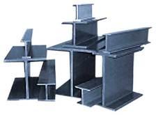 Stainless Steel I Beam from SAFARI METAL TRADING LLC