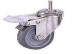 S.S Castor Grey Rubber Hospitalized Wheel from SAFARI METAL TRADING LLC