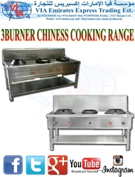 3 BURNER CHINES COOKING RANGE  from VIA EMIRATES EXPRESS TRADING EST