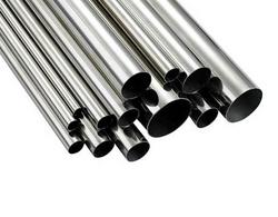 Aluminium Pipes from HONESTY STEEL (INDIA)