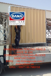 Steel Fence Hoarding Panel Manufacturer - DANA  from DANA GROUP UAE-OMAN-SAUDI