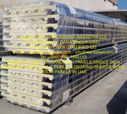 AFRICA/UAE/QATAR/Puff Insulated Panels from DANA GROUP UAE-OMAN-SAUDI