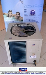 Domestic Tank Water chillers(+971-50-7983153)-DANA from DANA GROUP UAE-OMAN-SAUDI