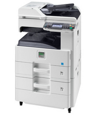Kyocera FS-6525MFP from COPY LINE INTERNATIONAL TRADING CO LLC