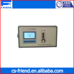 China supplier Gas calorimeter  from FRIEND EXPERIMENTAL ANALYSIS INSTRUMENT CO., LTD