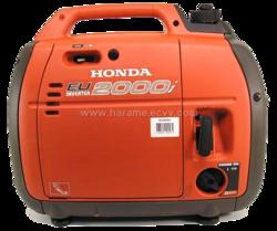 Portable Generator suppliers in uae