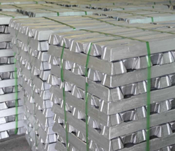 aluminum ingot from KRISHI ENGINEERING WORKS