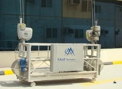 Powered Cradles Suppliers in Abu Dhabi
