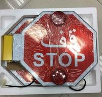 School Bus Stoparm Board from REDTRONIC LLC