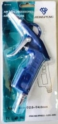 Air Duster gun IN SHARJAH from NABIL TOOLS AND HARDWARE COMPANY LLC