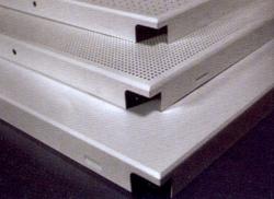 aluminium ceiling tiles uae