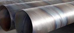 Carbon Steel S355J2H/235JRH/S235J2H Seamless Tubes from DHANLAXMI STEEL DISTRIBUTORS