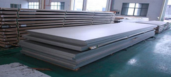 Duplex Steel Plates, Sheets & Coils from DHANLAXMI STEEL DISTRIBUTORS