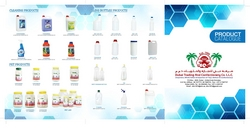 CLEANING AND PLASTIC PRODUCTS from DUBAI TRADING & CONFECTIONERY COMPANY