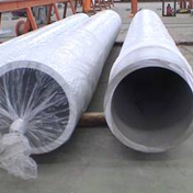 Seamless Pipes & Tubes from SIXFOLD TUBOS SOLUTION