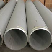 Welded Pipes & Tubes from SIXFOLD TUBOS SOLUTION