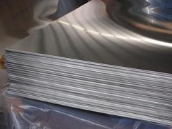 Aluminium 5052 Sheets H32 Temper from ANGELS ALUMINIUM CORPORATION