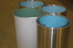 Aluminium Polysurlyn Coated Coil from ANGELS ALUMINIUM CORPORATION
