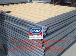 Temporary Fencing Sheet Boundary Panels DUBAI     from DANA GROUP UAE-OMAN-SAUDI