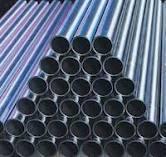 Carbon Steel Seamless IBR Tubes from RAGHURAM METAL INDUSTRIES
