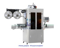 labelling machine in sharjah from HINLOON TRADING FZE