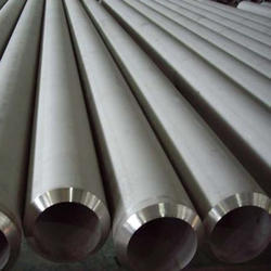 Nickel Alloy Pipes and Tubes from SEAMAC PIPING SOLUTIONS INC.