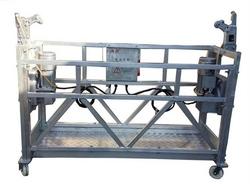 Aluminium cradle from AL QABDHA AL THAHABIA LIFTING AND LOADING EQUIPMENT MACHINERY TRADING