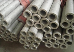 Monel Pipes from RENINE METALLOYS
