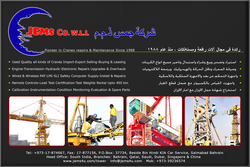 CRANES - Supply, Repair & Service from JEMS SOLUTIONS W L L