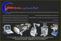 Medical Equipment Supplier & Service Provider from JEMS COMPANY W.L.L