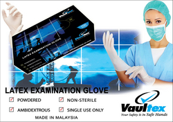 LATEX EXAMINATION GLOVES IN UAE from SOUVENIR BUILDING MATERIALS LLC