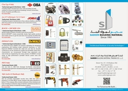 DOORS supplier in Kuwait from SADEEM BUILDING MATERIAL TRADING CO