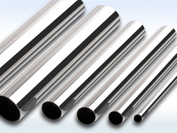 Stainless Steel Pipes And Tubes from KALPATARU PIPING SOLUTIONS