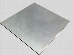 Nickel Plates from KALPATARU PIPING SOLUTIONS