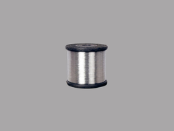 Copper Tinned Wire from KALPATARU PIPING SOLUTIONS