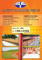 SAFETY ROAD MESH & BARRIER FENCE IN UAE from SOUVENIR BUILDING MATERIALS LLC